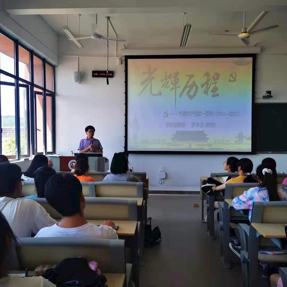 学院副院长罗亨江为学生上《形势与政策》课