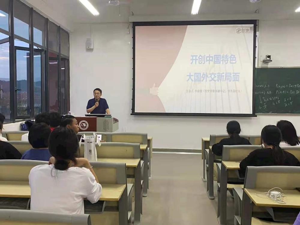 学院党委常务副书记、常务副院长李雄德为学生上《形势与政策》课