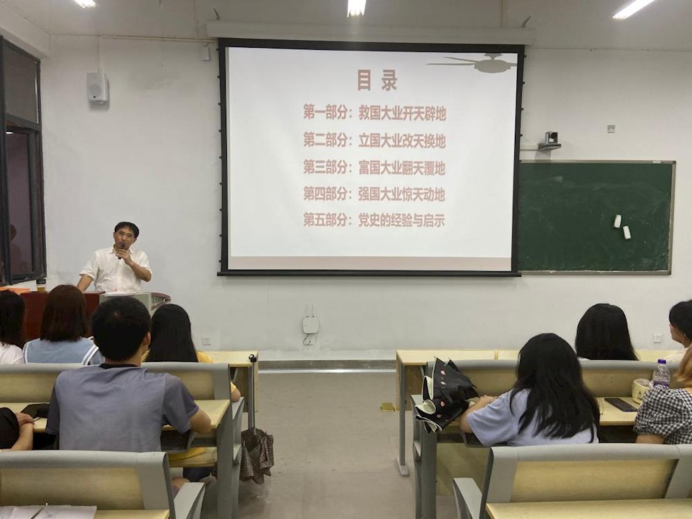 学院院长陈华龙为学生上《形势与政策》课