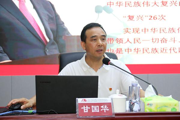 学院党委书记甘国华为学生上《形势与政策》课